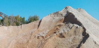 Купить песок в Кирове