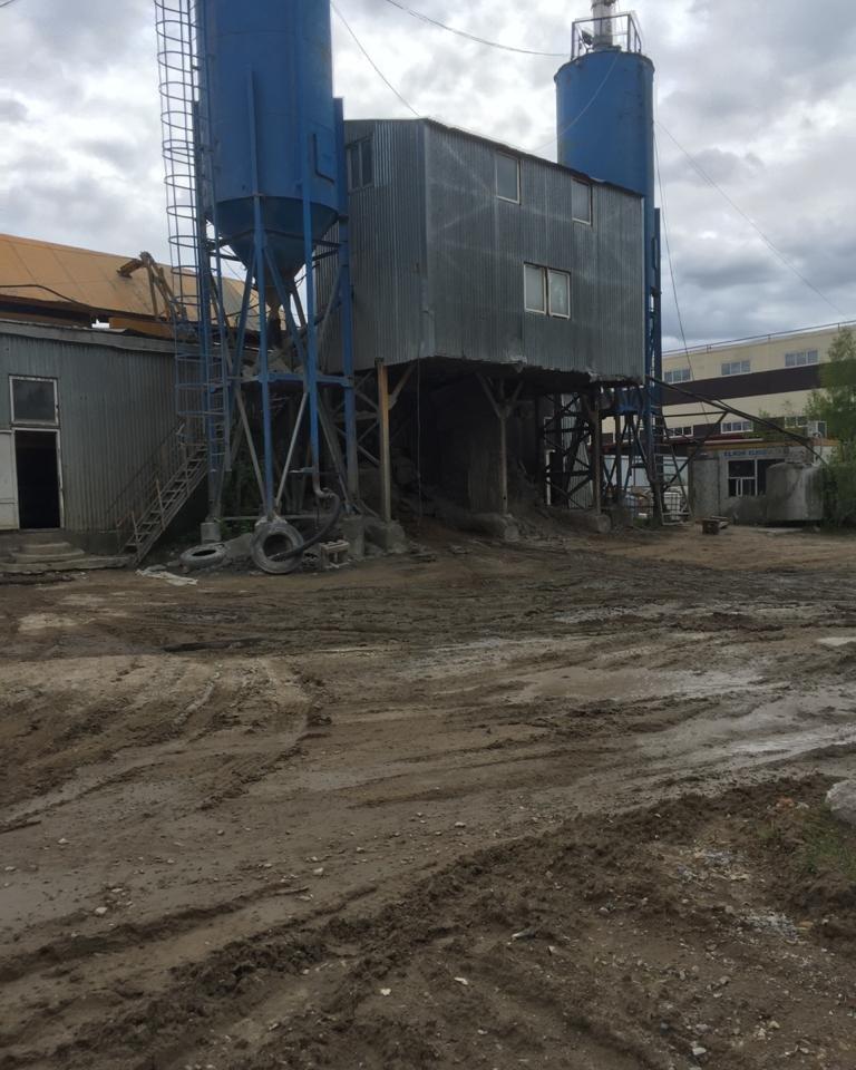 Завод бетон в кирове калькулятор расчет керамзитобетона