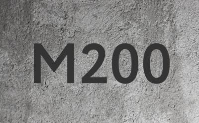 Бетон м200 купить киров пластификатор для бетона купить в ижевске